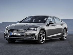Audi A5 (1 / 3)